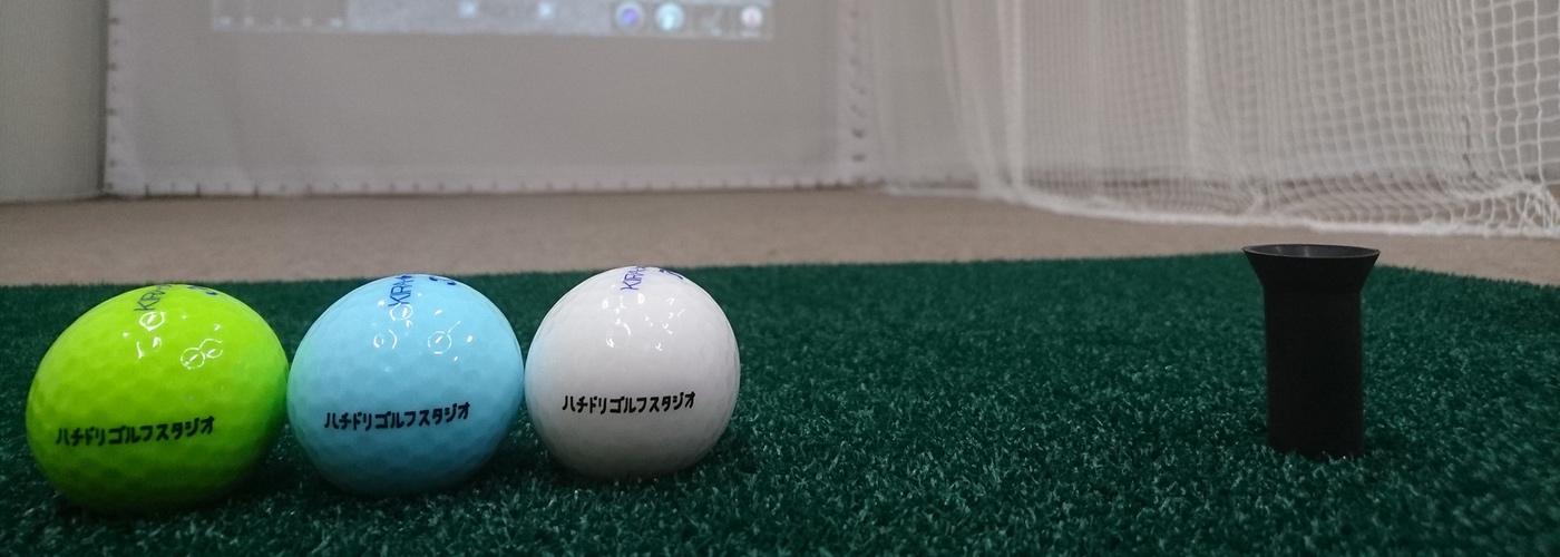 日本プロゴルフ協会認定ゴルフスクール